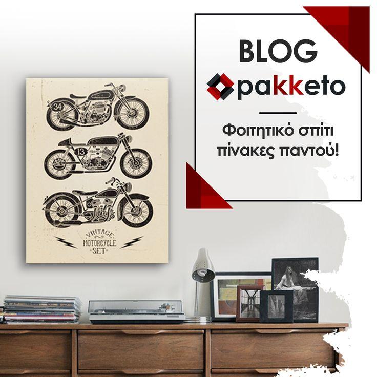 Φτιάχνεις το φοιτητικό σου σπίτι; Διάλεξε ιδιαίτερους και fun πίνακες για τους τοίχους, στα πιο απίθανα σχέδια. Δες ιδέες εδώ https://www.pakketo.com/blog