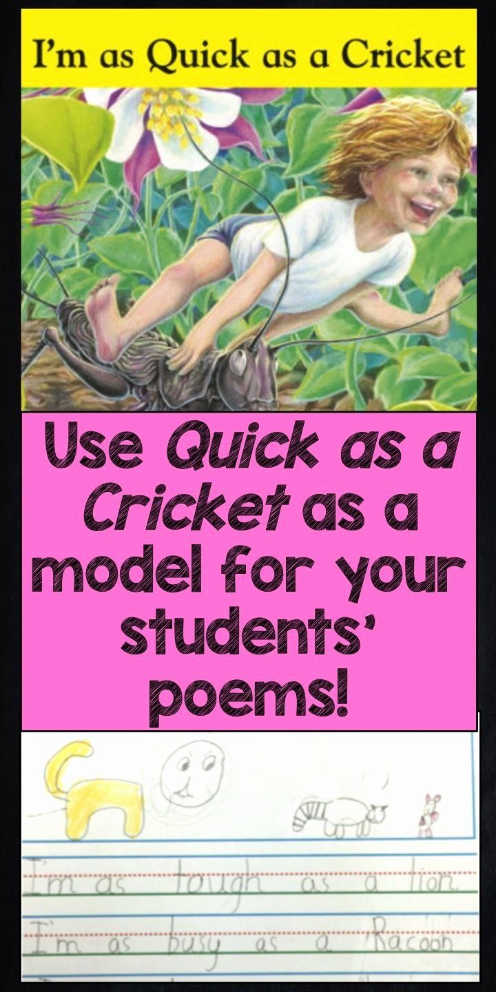 Quick As A Cricket Printables Beautiful The 25 Best Simile Poems Ideas On Pinterest In 2020 Simile Poems Writing Similes Teaching Poetry