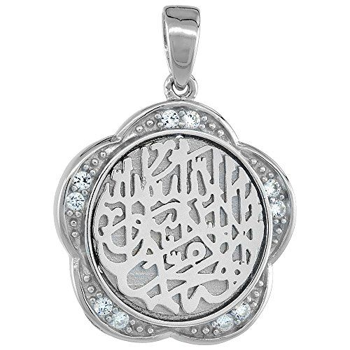 Sterling Silver AL SHAHADA Floral Islamic CZ Pendant 58 inch in diameter ** More info could be found at the image url.