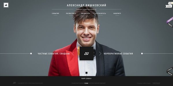 30 webdesign tendances pour Mars 2014 | Blog du Webdesign