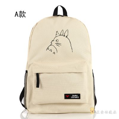 Cheap school bag brand, Buy Quality bag photo directly from China school bags women Suppliers: Fairy Tail Sanhedrin badge Pu leather Cartoon Wallet Purse NewUS $ 12.99/pieceFairy Tail Logo Shoulder Messenger Black w