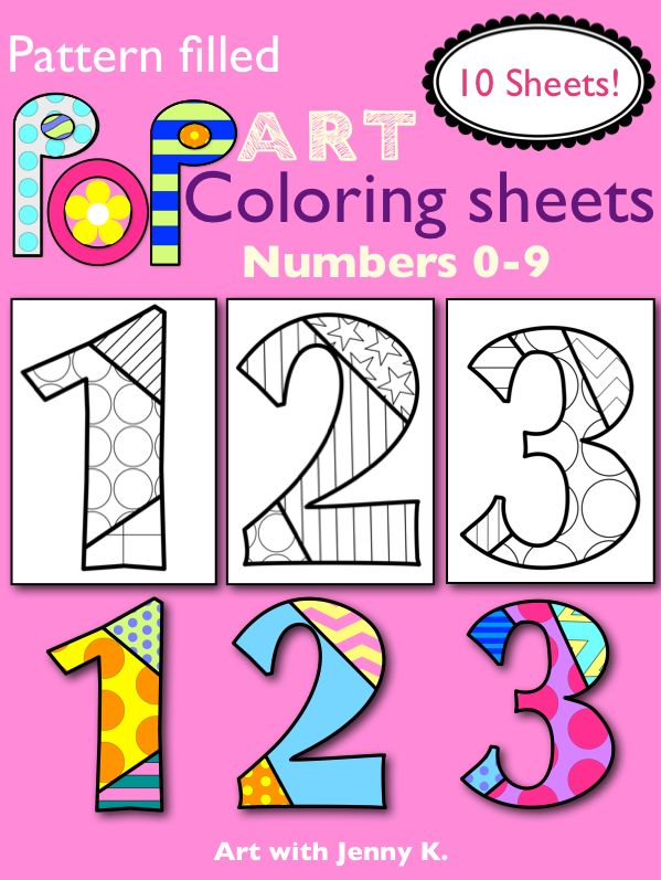 """Pattern-filled """"Pop Art"""" numbers coloring sheets. What hip and colorful way to review numbers with your little kids! These are so much fun!"""