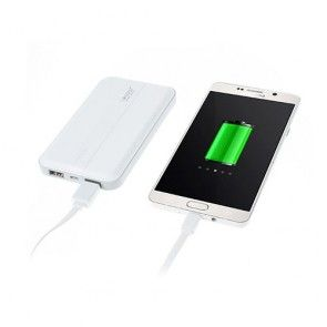 Leyou 10000mAh Power Bank With Two Outputs For Smartphones – White