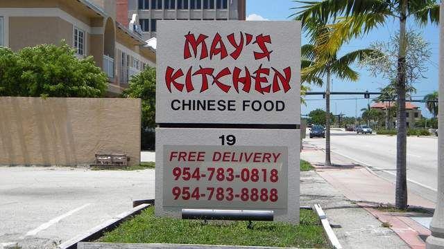 Mays Kitchen Pompano Beach Fl In 2020 Pompano Beach Pompano Popeyes Louisiana Kitchen