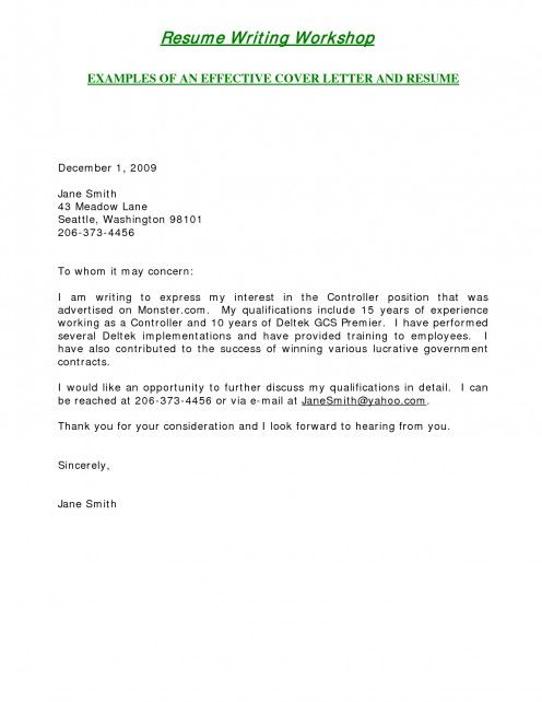 example short cover letter | Template