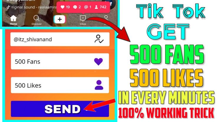 Park Art|My WordPress Blog_How To Get Free Likes On Tiktok Without Human Verification