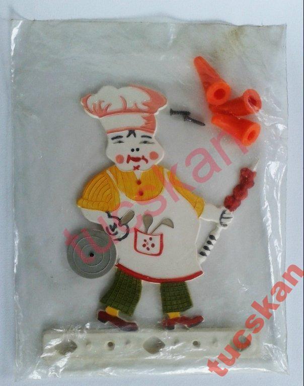 """Крючок, вешалка для полотенец """"Повар"""". Поиск вещей из детства - http://doska-obyavleniy-detstva.blogspot.ru/"""