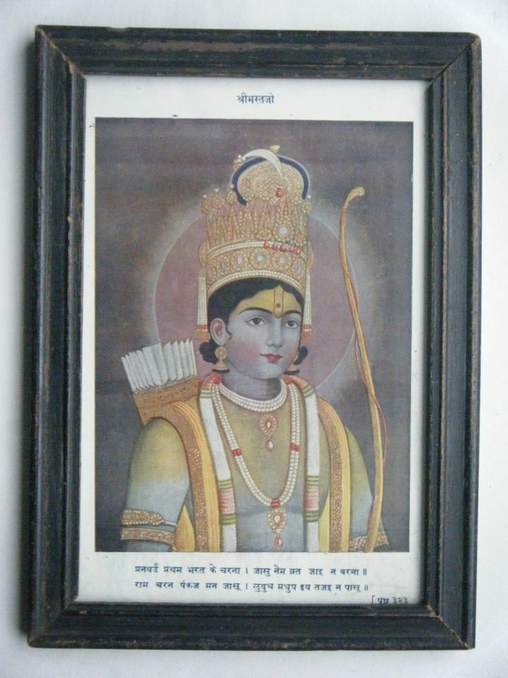 bharat ramayana hindu god old kalyan print in had colored old wooden frame 2267