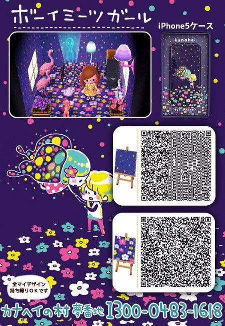 Animal Crossing New Leaf Qr Code Animal Crossing