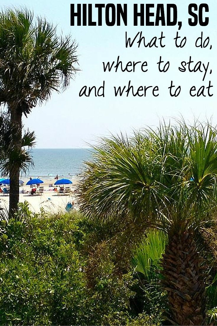 Learn where to stay, what to do, and where to eat on a Hilton Head family vacation from guest Karen Dawkins from Family Travels on a Budget.