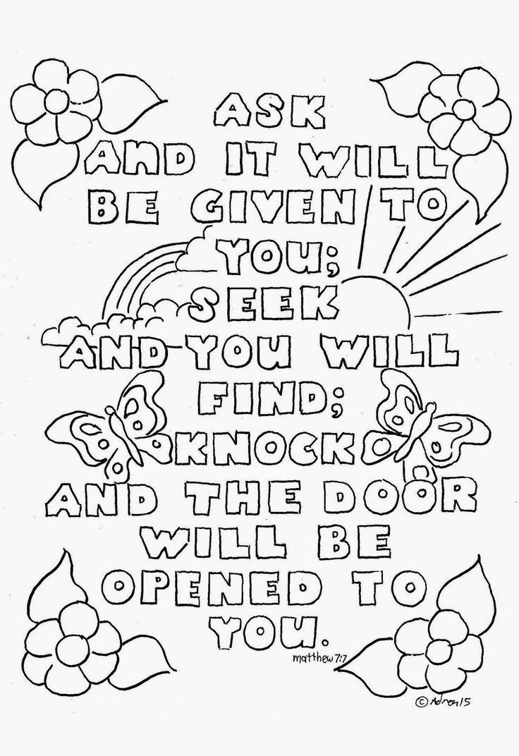 kjv bible verse coloring pages - photo#16