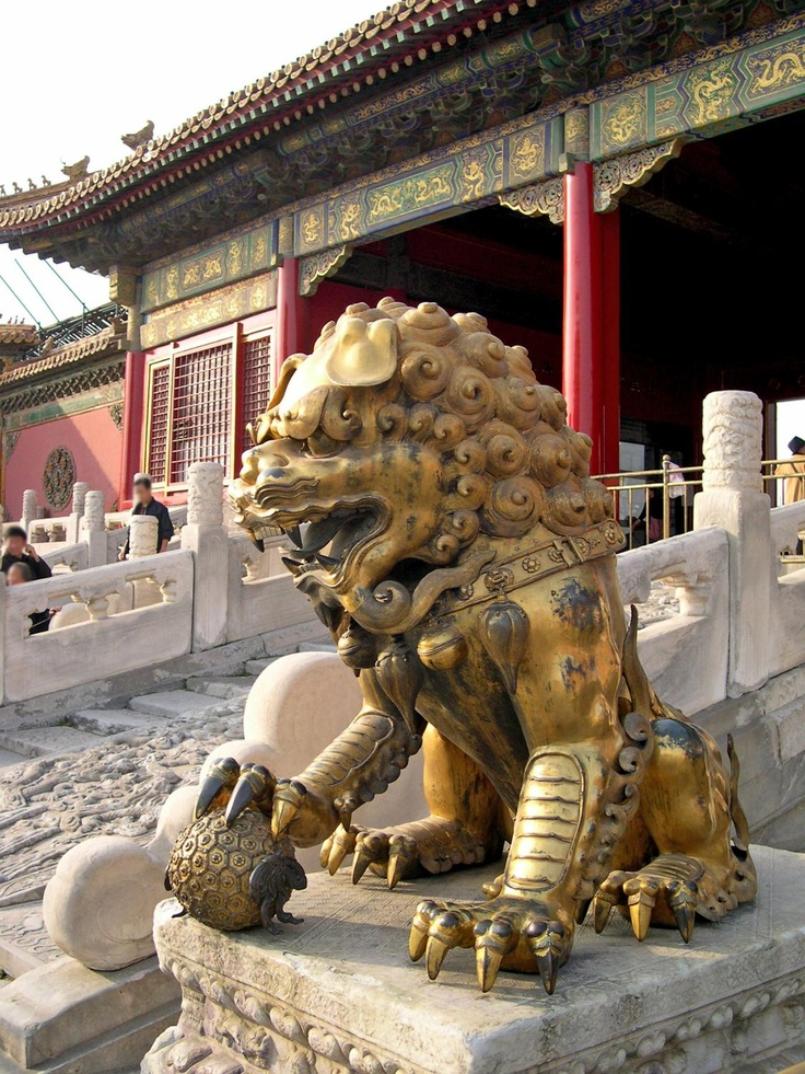Chinese Lion.  Guards the Palace of Tranquil Longevity in the Forbidden City.
