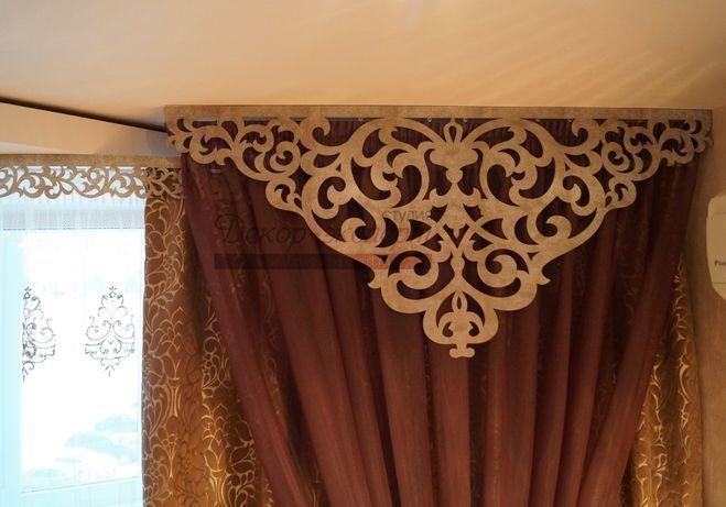Автор дизайна штор и ажурного ламбрекена Светлана Никитина