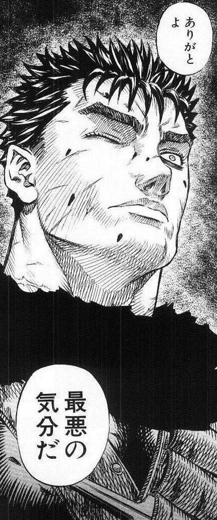ありがとよ 最悪の気分だ #レス画像 #comics #manga