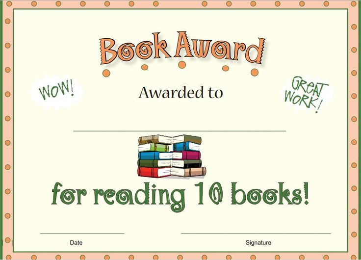 Free! Wonderful reading award for students who have read ten books!