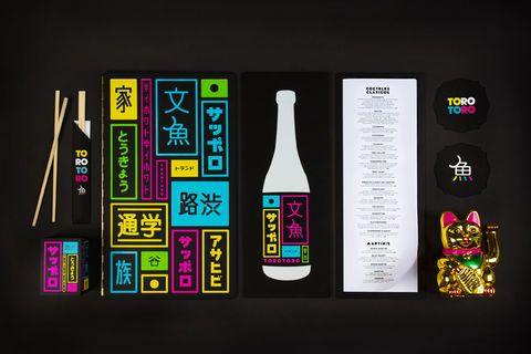 Actualité / Une identité à la mode tokyoïte / étapes: design & culture visuelle