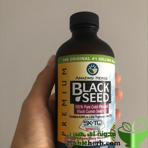 مشترياتي من اي هيرب تجربة شراء 35 منتج من اي هيرب Cumin Seed Herbs Black Seed