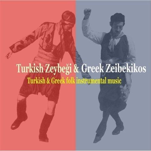 Zeybeği/Zeibekikos