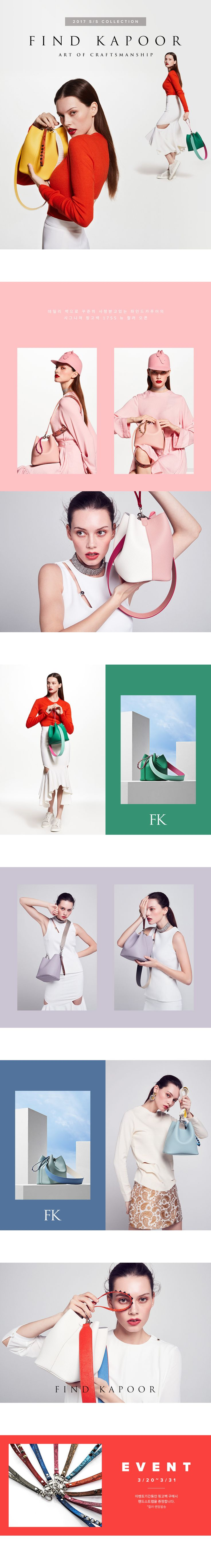 FIND KAPOOR 17SS