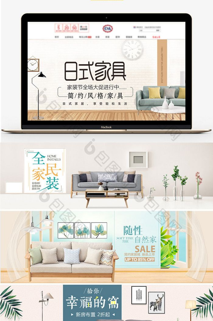 Home Improvement Festival Simple Furniture Home Banner Poster Free