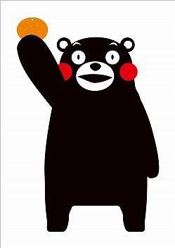肥薩おれんじ鉄道、ゆるキャラ「くまモン」型フリー乗車券1,000枚限定発売 | マイナビニュース