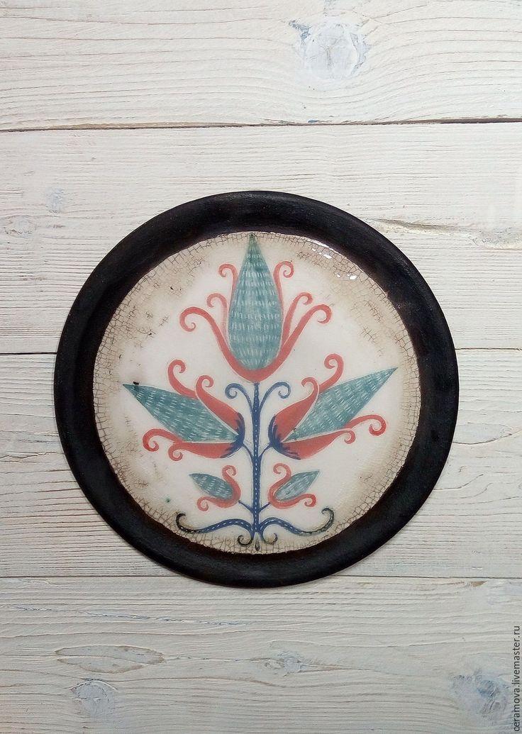 Купить Тарелка с росписью. - комбинированный, Керамика, керамика ручной работы, тарелка, тарелка керамическая