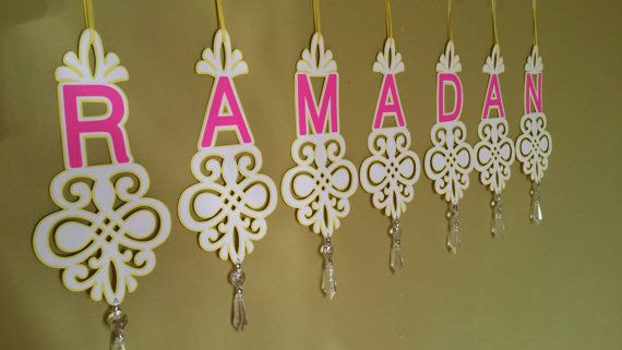 Beautiful Damask Loop Banner is a great addition to any party decor. It is very special and unique in a way that it doesnt look like a
