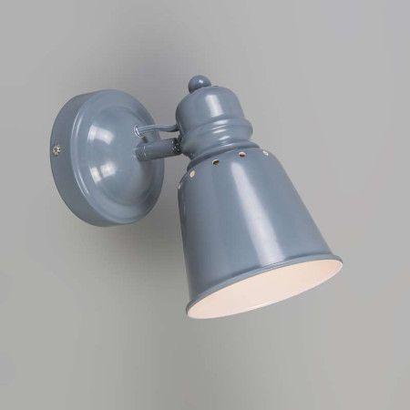 Kinkiet Bravo szary #stylskandynawski #nowoczesnelampy #lampyindustrialne
