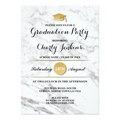 Graduation Party Marble Gold Elegant Modern Invite - graduation party invitations card cards cyo grad celebration