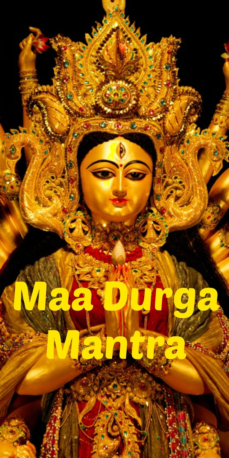 Maa Durga Mantra: Om Dum Durgayei Namaha + Kavach and Gayatri – Lyrics, Meaning & Benefits