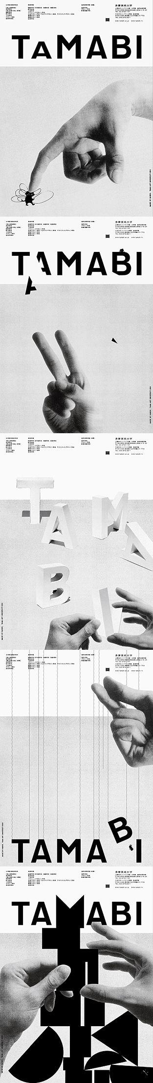 TAMABI 「MADE BY HANDS」