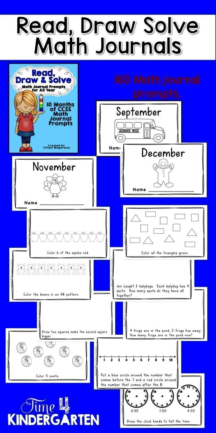 Math journal prompts for kindergarten.  Read, draw and solve.  Great for morning math warm-ups.