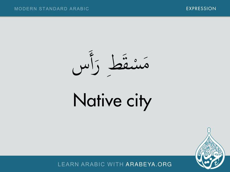 Native City