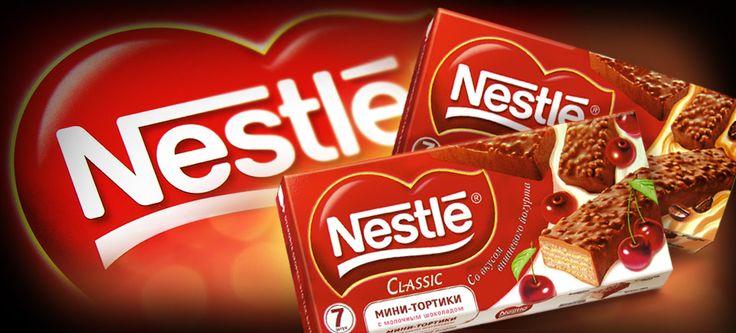 Создание дизайна упаковки для собственного бренда шоколадных конфет компании Nestle.