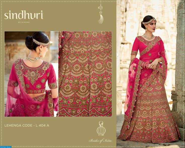 Shop Now Kimora Sindhuri Bridal Lehengas catalogs with Best Price online only at textiledeal.com