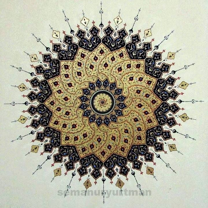 Islamic Geometric Art.