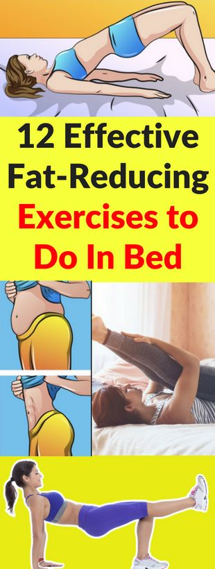 There are no excuses when it comes to exercising daily! Try these in-bed exercis… – Stay Active