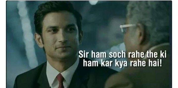 Pin By Sakshi On Bollywood Dialogues Bollywood Funny Bollywood