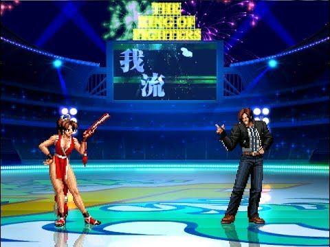 [KOF Mugen] Beat me if you can!! [Mai Shiranui VS Classic Kyo Kusanagi] - YouTube