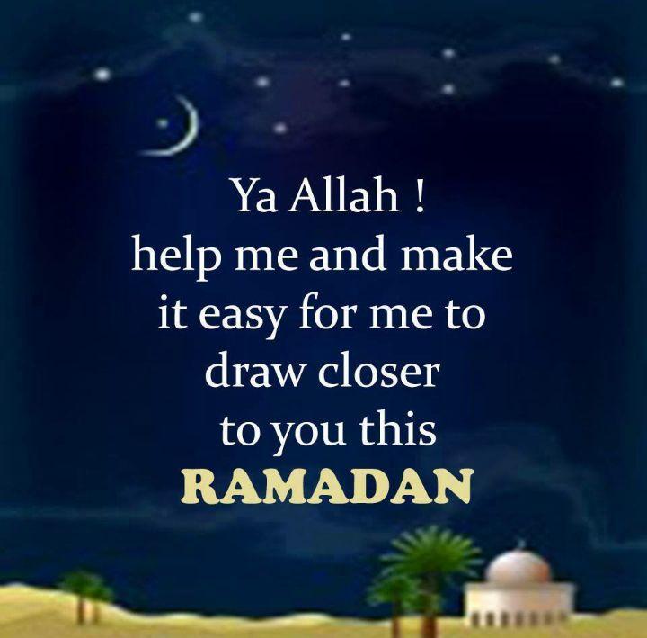 ya allah help me in arabic - photo #9