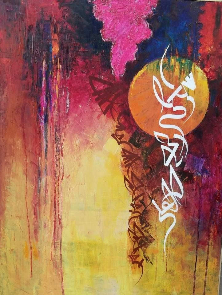 This is a amazing and beautiful intuitive painting. this is painted and crafted by Aabstract Calligraphy Master Bashir Haider. He is brush runs very perfect in both of his art work, calligraphy and abstract art painting.