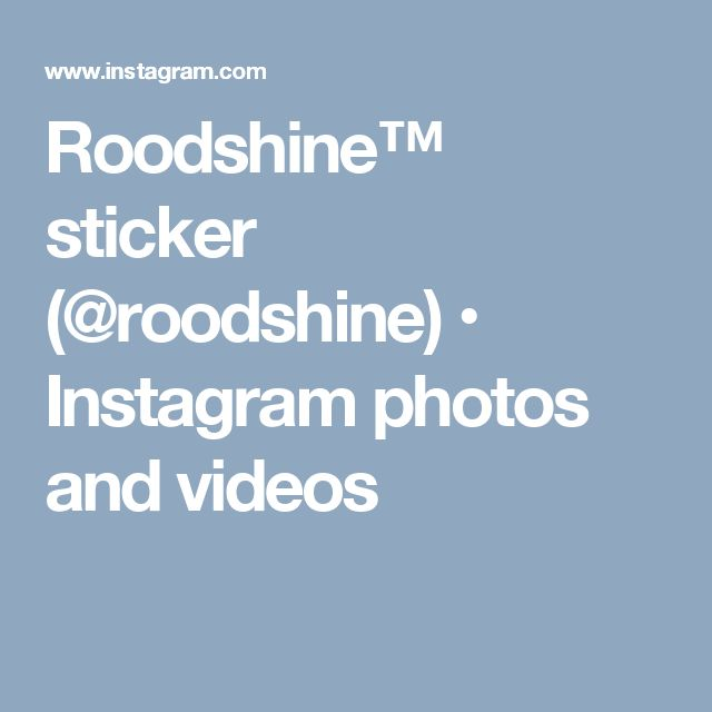 Roodshine™ sticker (@roodshine) • Instagram photos and videos