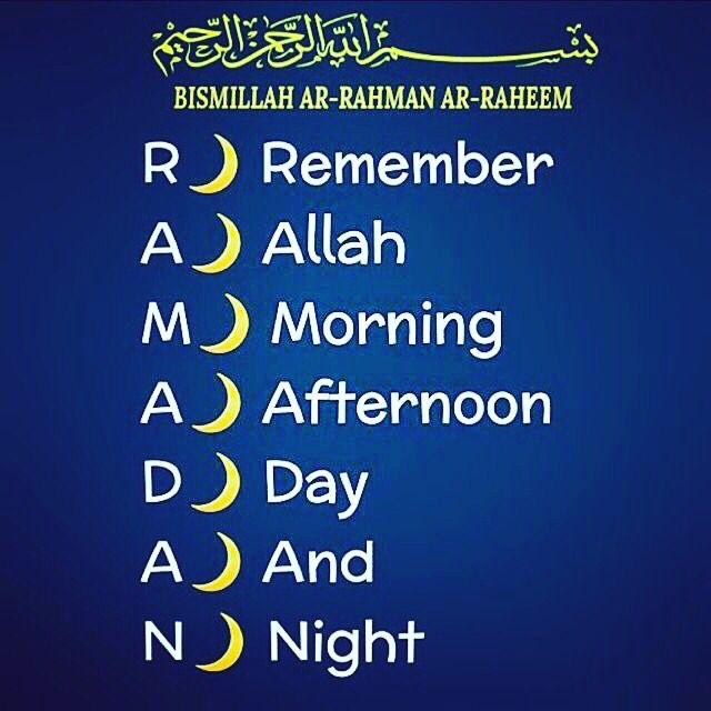 39 best images about Ramadan \u0026 Eid ideaskids Islam on