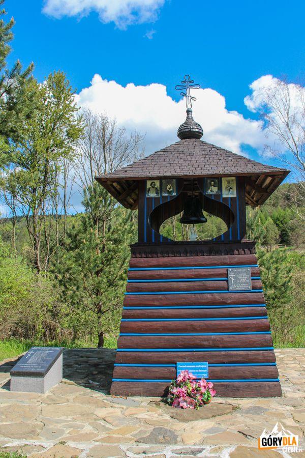 Beskid Niski Polish Mountains Outdoor Structures Outdoor