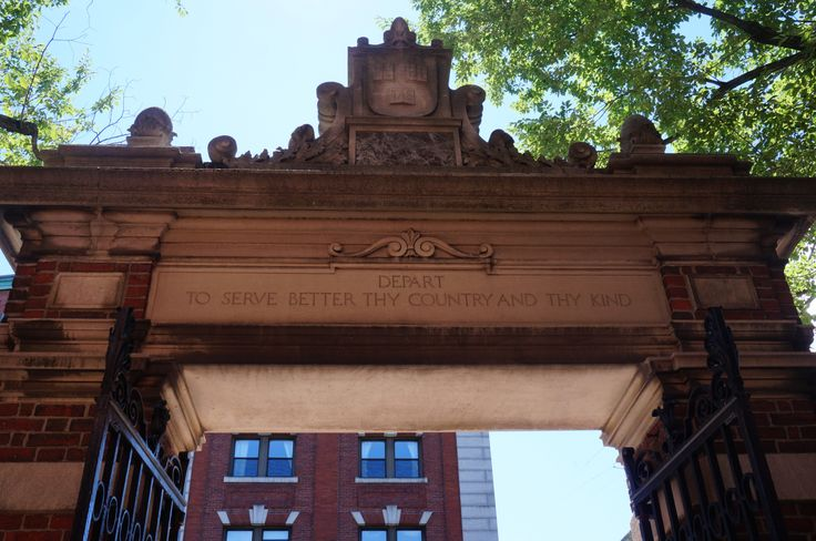 Harvard University Boston - Roteiro de dois dias em Boston