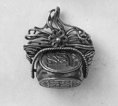 Courtesy of the Royal Armoury // Signet för drottning Hedvig Eleonora av Sverige (1636-1715), 1600-talets andra hälft. / The seal of of Queen Hedvig Eleonora of Sweden (1636-1715), 1600's second half.