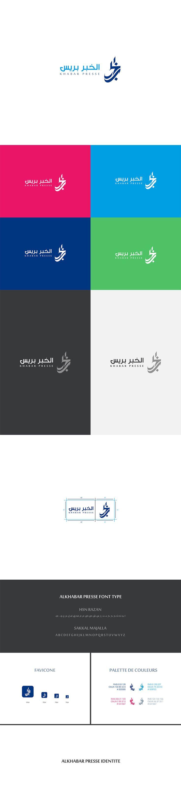 ALKHABAR PRESSE Branding Identity on Pantone Canvas Gallery