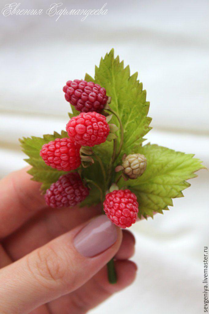 Купить Брошь с малинкой! - ярко-красный, малина, брошь, брошь с ягодами, подарок, подарок девушке