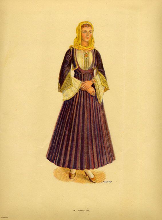 Φορεσιά Κύμης. Costume from Kymi. Collection Peloponnesian Folklore Foundation…