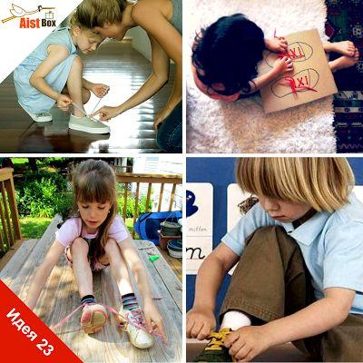 Учимся с малышами завязывать шнурки! #aistbox, #аистбокс, #умные идеи, #развитие ребенка, #полезные советы, #для мам, #советы мамам #развивающие игры, #завязывать шнурки